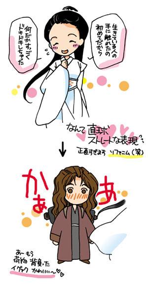 chunchon29-3.jpg