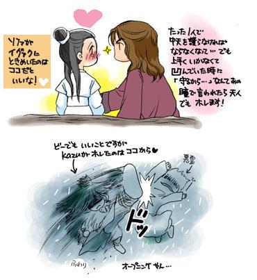 chunchon31-7.jpg