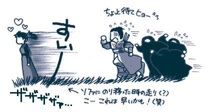chunchon33-c4.jpg