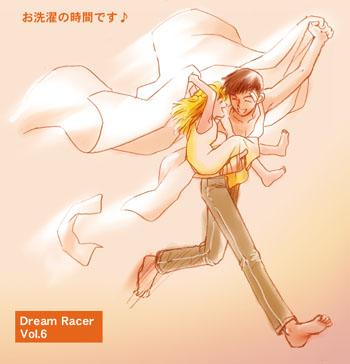dreamracer11.jpg