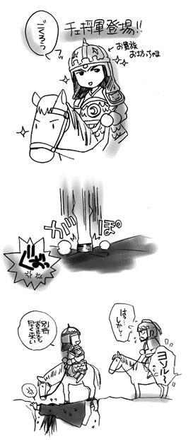 musa-comic01-2.jpg