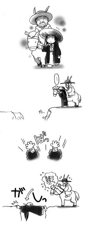 musa-comic01.jpg