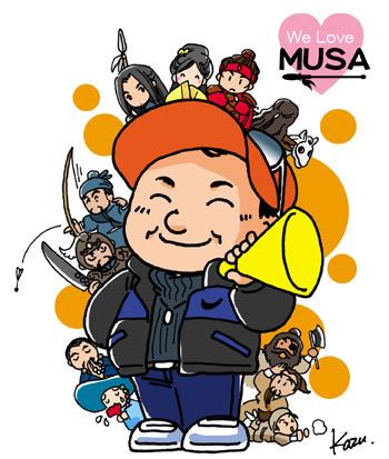 musa006.jpg