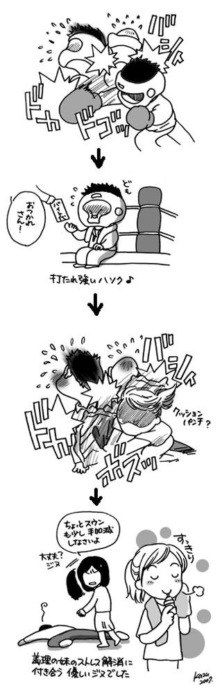 sad-m-comic.jpg