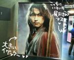 tenji.photo1.jpg