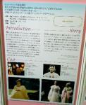 tenji.photo2.jpg