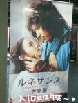 tenji.photo4.jpg
