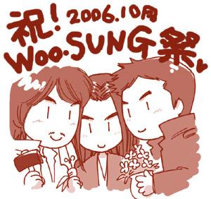 woosung.matsuri.jpg