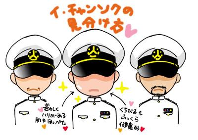 yuryon-04.jpg