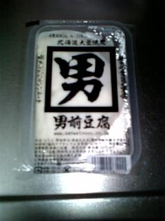 20060330175410