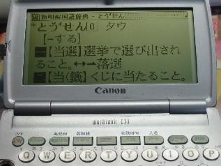 123-2355_IMG.jpg