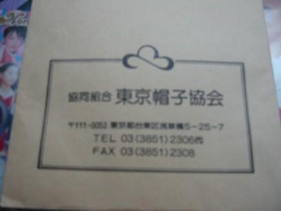 126-2648_IMG.jpg