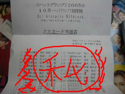 126-2649_IMG.jpg