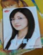127-2728_IMG.jpg