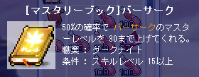 09032002.png