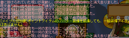 09060503.png