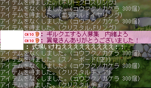 09060711.png
