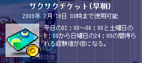 09061901.png