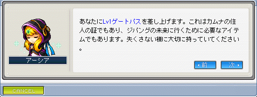 09071203.png