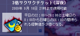 09082302.png
