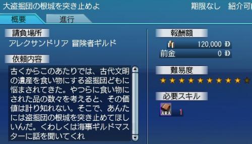 20080224_03.jpg