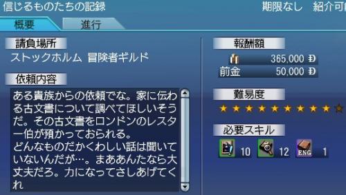 20080224_06.jpg