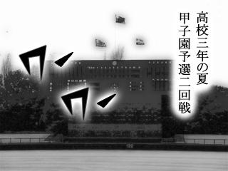 漫画練習0004