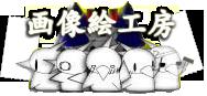 gzoukoubo01.png