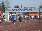 霞ヶ浦マラソン