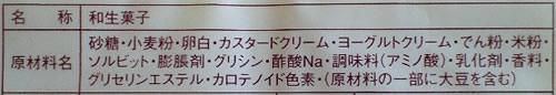 もち食感蒸しぱん(カスタード)