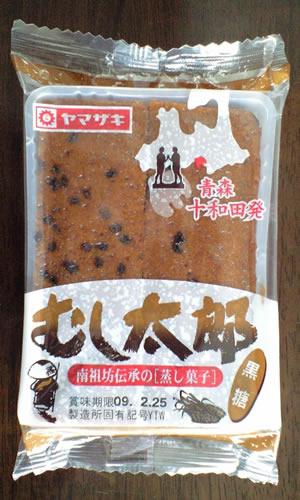 むし太郎(黒糖)