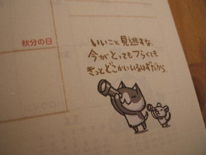 2007_12010003.jpg
