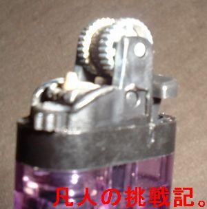20060115210204.jpg
