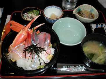 美味しかった海鮮丼
