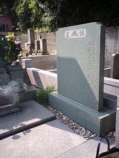 cyotokuji06.jpg