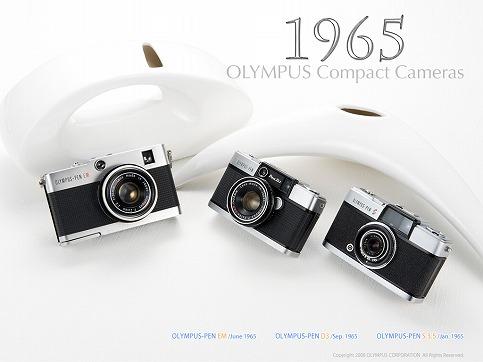 1965_01_1024_768.jpg