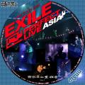 EXILE PERFECT TOUR2005-1-1