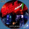 EXILE PERFECT TOUR2005-2