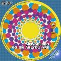 もんぱち GO ON AS YOU ARE