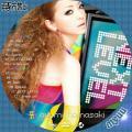 浜崎NEXT LEVEL-DVD