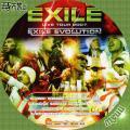 EXILE LIVE TOUR 2007 EXILE EVOLUTION-1A