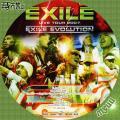 EXILE LIVE TOUR 2007 EXILE EVOLUTION-2