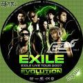 EXILE LIVE TOUR 2007 EXILE EVOLUTION-3