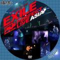 EXILE PERFECT TOUR2005-1