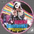 浜崎あゆみPREMIUM COUNTDOWN LIVE 2008-2009