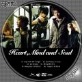 東方神起 Heart, Mind and Soul-DVD