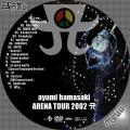 浜崎あゆみARENA TOUR 2002
