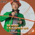SEAMO-live goes on