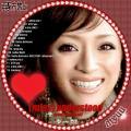浜崎あゆみ(miss)understood-DVD