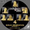 EXILE GENERARTION-4